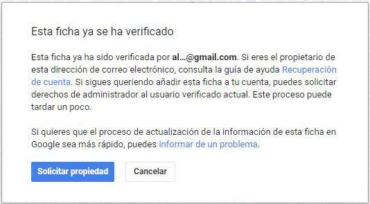 solicitar propiedad de la ficha de Google my Business